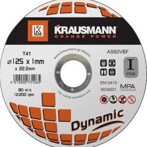 KRAUSMANN DYNAMIC AS60VBF125 ΔΙΣΚΟΙ ΚΟΠΗΣ INOX 125MM 5TEM