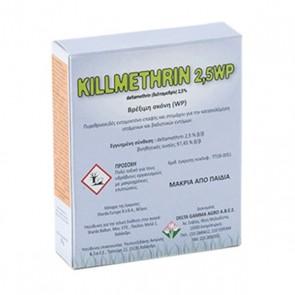Βιοκτόνο – Εντομοκτόνο σε Σκόνη 50gr DELTA GAMMA KILLMETHRIN 2,5WP