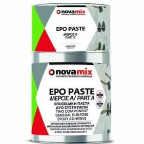 Novamix Epo Paste Θιξοτροπική Εποξειδική Πάστα Δυο Συστατικών Χωρίς Διαλύτες 1 kg