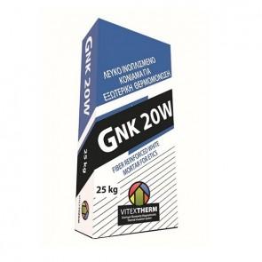 GNK 20W 25KG Λευκό