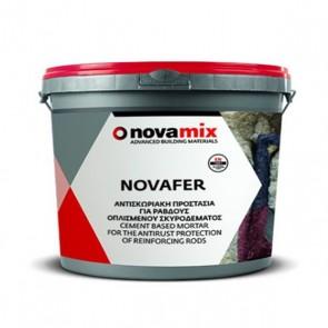 Novamix Novafer Αναστολέας Διάβρωσης Οπλισμού Σκυροδέματος Βάσεως Τσιμέντου