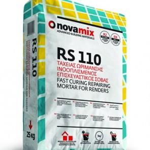Novamix  RS 110 Επισκευαστικό κονίαμα ενός συστατικού πολλαπλής χρήσης 25KG