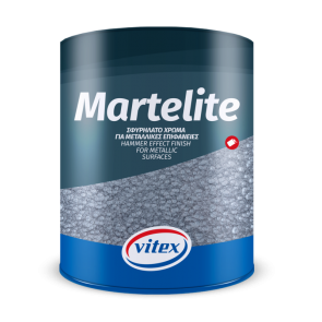 VITEX - MARTELITE 833 DARK BROWN ΣΦΥΡΗΛΑΤΟ ΧΡΩΜΑ ΓΙΑ ΜΕΤΑΛΛΙΚΕΣ ΕΠΙΦΑΝΕΙΕΣ 2.5L - 1003009